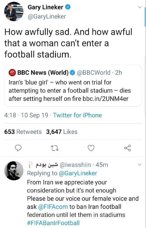 توییت گری لینهکر کارشناس مطرح فوتبال