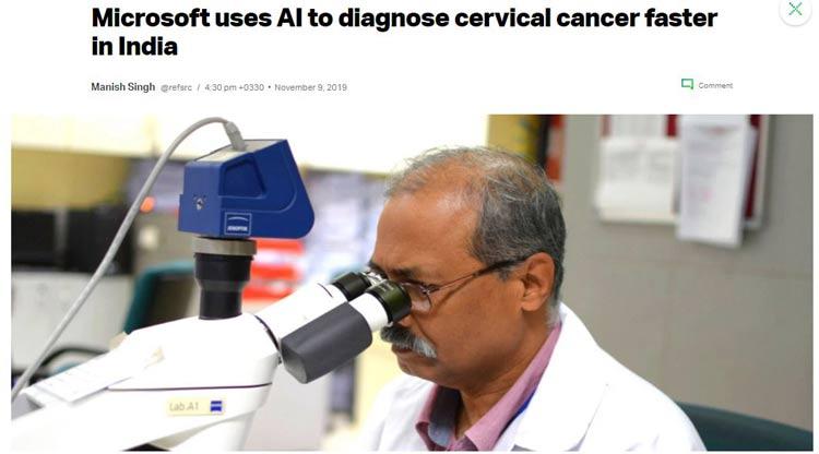 هوش مصنوعی به سوی نجات بشر از سرطان رحم