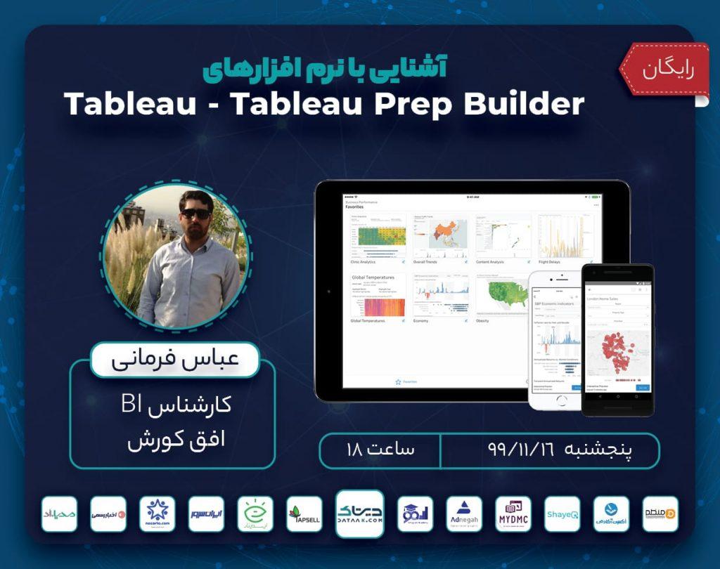 آشنایی با Tableau – Tabeau Prep Builder