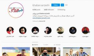 اخبار ورزشی ایران و جهان در خبر ورزشی