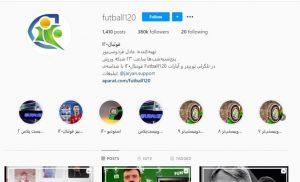 فوتبال ۱۲۰، اخبار فوتبال ایران و جهان