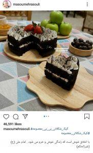 ۱) پیج های آشپزی و تست غذا: Masoumehrasouli