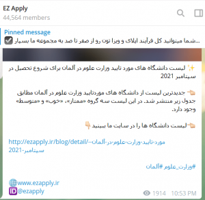 ۴) مشاوره مهاجرت و اپلای - EZ apply