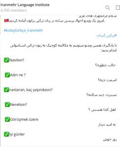بهترین آموزشگاه های زبان انگلیسی در تلگرام: ایرانمهر