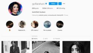 دیتاک اینستاگرام, بازیگر زن, برترین بازیگران, سلبریتی