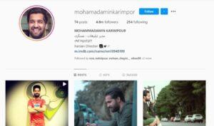 برترین اینفلوئنسرهای طنز- محمدامین کریمپور