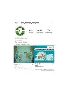 برترین رسانه های محیط زیست- for_iranian_rangers