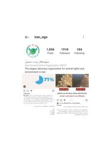 برترین رسانه های محیط زیست- iran_ngo